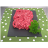Extra Lean Minced Beef (500g)